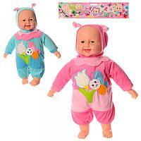 Интерактивная кукла-пупс X2023