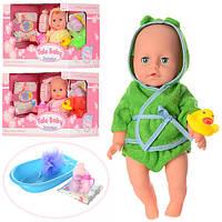 Интерактивная кукла-пупс YL1726J