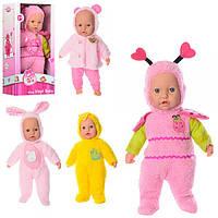 Интерактивная кукла-пупс HDL1448-49-50-65