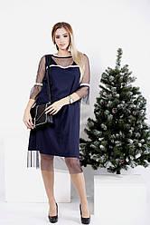 Трикотажне плаття з сіткою Різні кольори Індивідуальний пошив