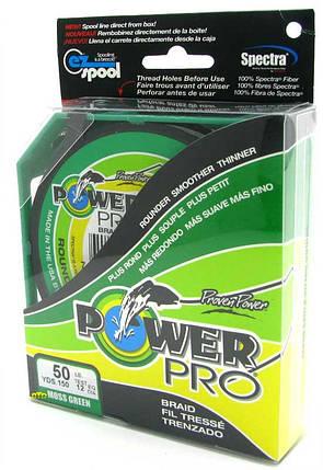 Шнур плетеный Power Pro 0,30mm 125m, фото 2