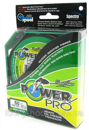 Шнур плетеный Power Pro 0,10mm 125m, фото 2