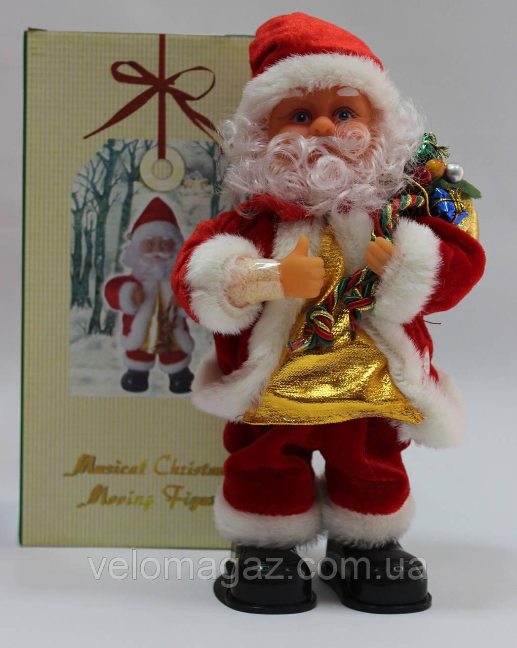 Дед мороз музыкальный, 27 см, песня
