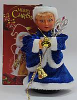 Снегурочка музыкальная, 24 см, поздравления, песня, синий цвет, фото 1