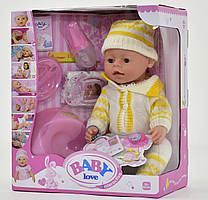 Пупс Baby Born с аксессуарами (8 функций) BL 009 A