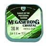 Леска Condor Megastrong Crystal 30m 0.10mm