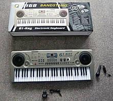 Пианино синтезатор 61 клавиша MQ6168