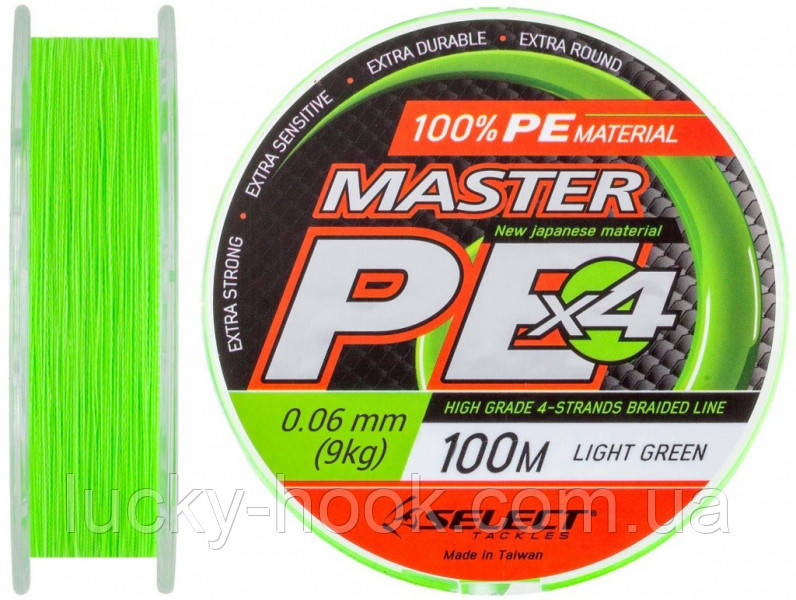 Шнур Select Master PE 100m 0.20mm 24кг салат