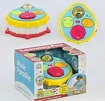 Барабан детский развивающий FS 35808 (ТГ)