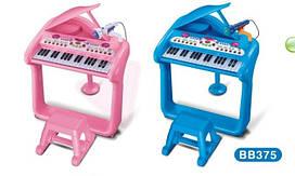 Детское пианино-синтезатор BB375 на ножках со стульчиком. 2 цвета