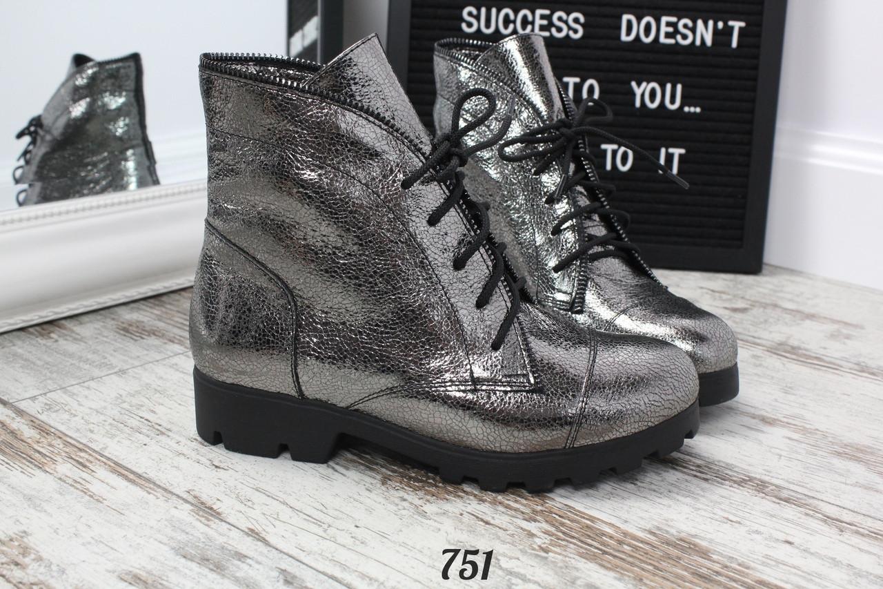 Ботинки зимние Rivera на шнурках никель. Натуральная кожа