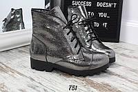Ботинки зимние Rivera на шнурках никель. Натуральная кожа, фото 1