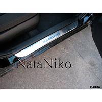 NataNiko Накладки на пороги для KIA Magentis II '05-11 (Комплект 4 шт.) Standart, фото 1
