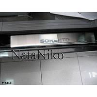 NataNiko Накладки на пороги для KIA Sorento II '09-14 (Комплект 4 шт.) Standart, фото 1