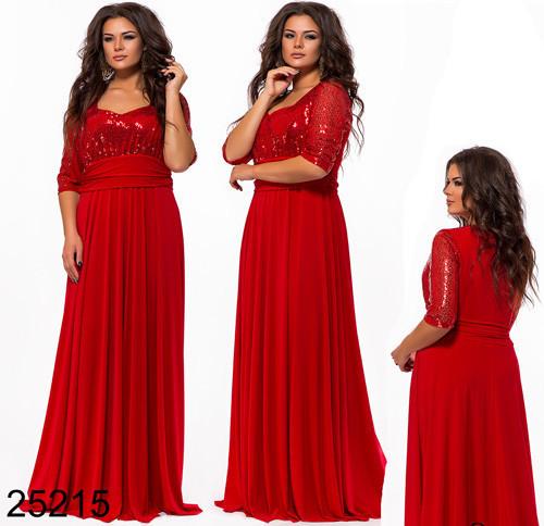 0fe527118f4 Вечернее платье в пол с пайетками большого размера красный 825215 ...
