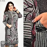 Повседневное осеннее теплое платье Размеры 52.54.56.58, фото 3