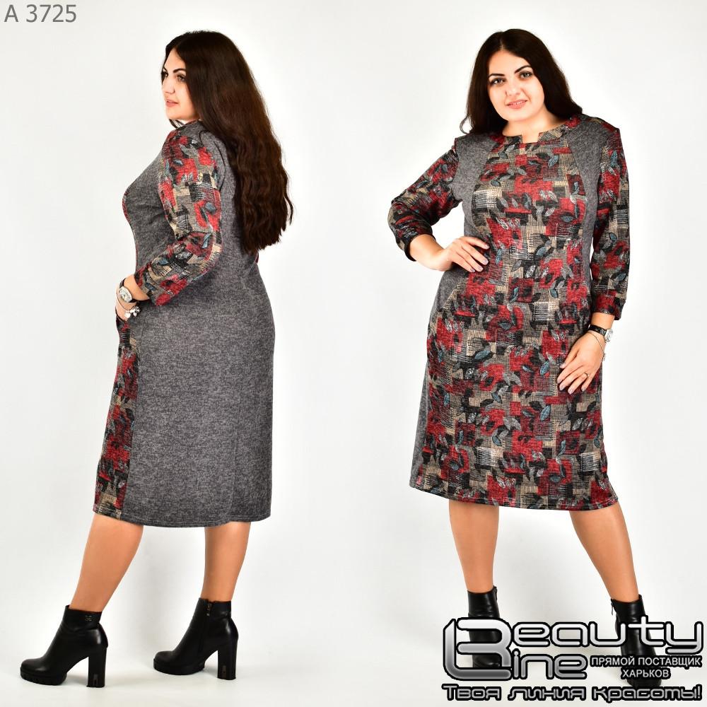 Повседневное осеннее теплое платье Размеры 52.54.56.58