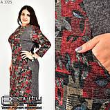 Повседневное осеннее теплое платье Размеры 52.54.56.58, фото 2