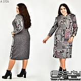 Повседневное осеннее теплое платье Размеры 52.54.56.58, фото 4