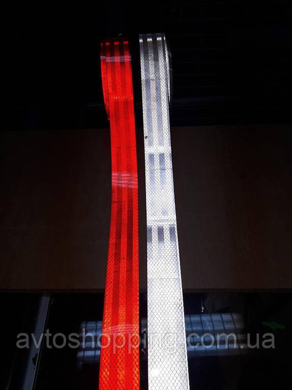 Світловідбиваюча стрічка самоклейка 5 см,стрічка смужка. Габарити.Авто, біла
