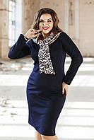 """Облегающее трикотажное платье """"Молли"""" с имитацией шарфа (большие размеры)"""