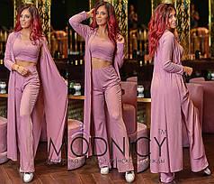 Женский костюм: кардиган+брюки+топ