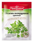 Зелень Петрушки суш.10г Приправкаl (20), фото 2
