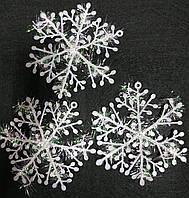 Снежинка пластиковая новогодняя (н-р 3 шт) №FX-1 11см
