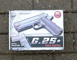 Пистолет детский металлический G25+ с кобурой