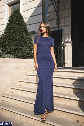 Вечернее платье, фото 2