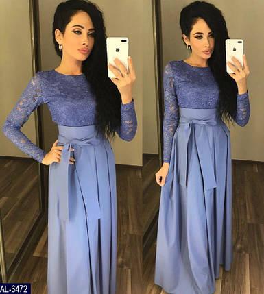 Платье в пол с кружевом, фото 2