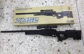 Снайперская детская винтовка «Airsoft Gun» ZM52