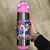 Термос детский с трубочкой Герои Дисней Disney Минни Маус термокружка для детей