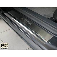 NataNiko Накладки на пороги для OPEL Astra IV (J) '09- хэтчбек 5d (Комплект 4 шт.) Standart, фото 1