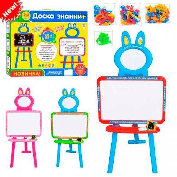 Детский мольберт 3 в 1 Доска знаний 0703. 3 языка. Украинский, русский, английский