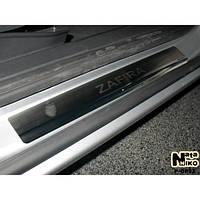 NataNiko Накладки на пороги для OPEL Zafira II (B) '05- (Комплект 4 шт.) Standart, фото 1