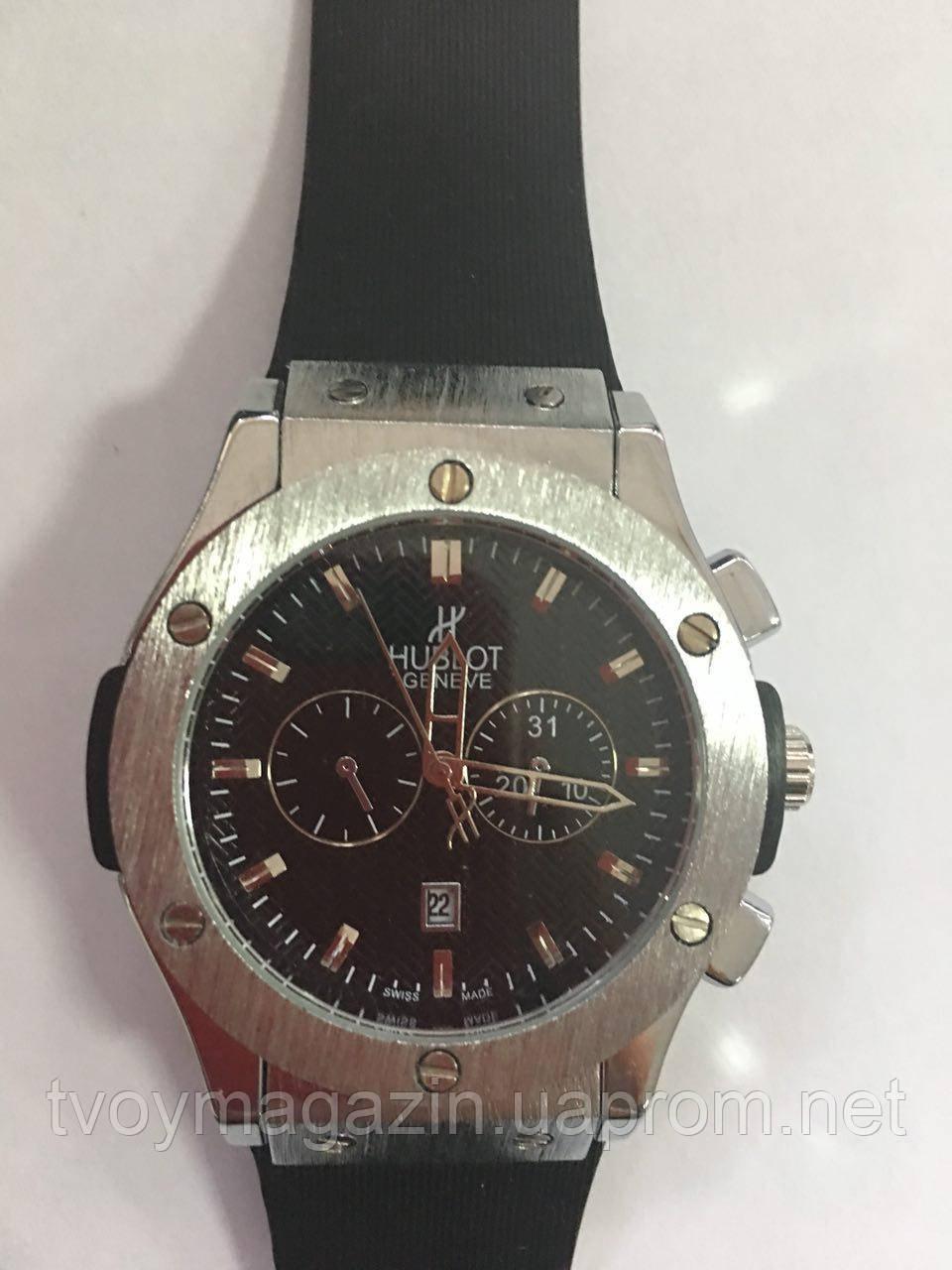 Наручные Часы HUBLOT Geneve Наручний годинник