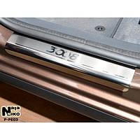 NataNiko Накладки на пороги для PEUGEOT 3008 I '09-16 (Комплект 4 шт.) Standart, фото 1