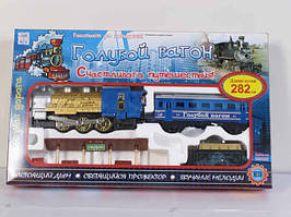 """Детская железная дорога 7014 """"Голубой вагон"""" (длина пути - 282 см)"""