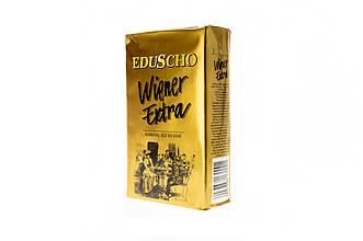 Кава мелена Eduscho Wiener Extra, 250g