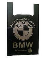 Пакеты майка BMW - 38 × 56 (50 шт)