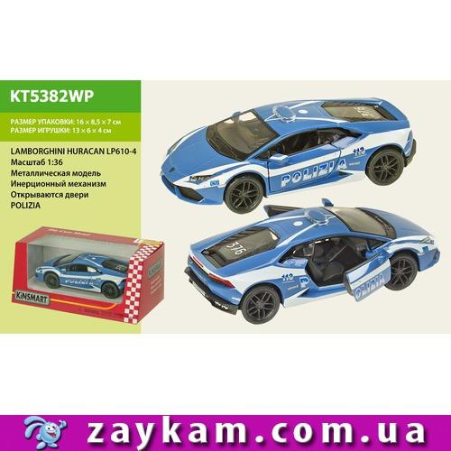 KINSMART KT5382WP Lamborghini Huracan LP610-4