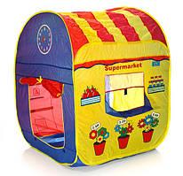 """Детская игровая палатка Магазин покупайка """"Супермаркет"""" + Почта в сумке. Два в одном."""