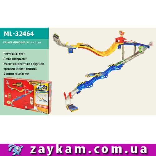 Трек ML-32464 настенный, в коробке типа Hot Wheels