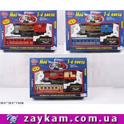 Залізниця батарейки 0608/11/14 PLAY SMART