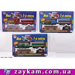 Залізниця батарейки 0609/12/18 PLAY SMART