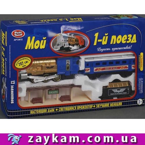 Залізниця 0612 Мій 1-й поїзд 12 підсвітка, дим, звук, на батарейці, в коробці [Коробка] - 6965144060508
