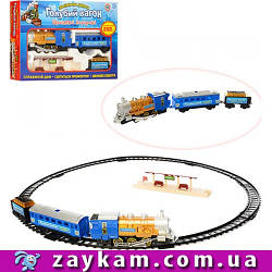 ЖЕЛ Д 7014 (612) (12шт) Голубий вагон, муз