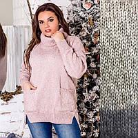 """Женский шерстяной свитер большого размера """"Планета"""", пудра, р 52-54., фото 1"""