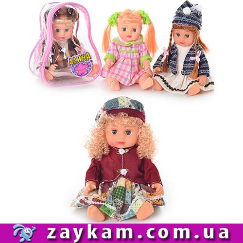 JT Лялька АЛІНА 5066/69/75/76 29см, муз, звук
